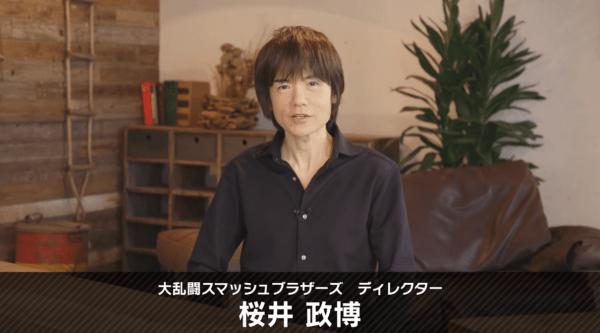 スマブラ桜井政博