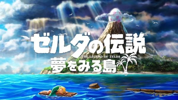 ゼルダの伝説夢をみる島リメイク switch