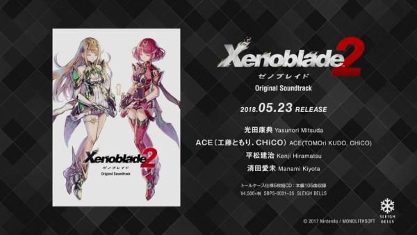 ゼノブレ2オリジナルサウンドトラック