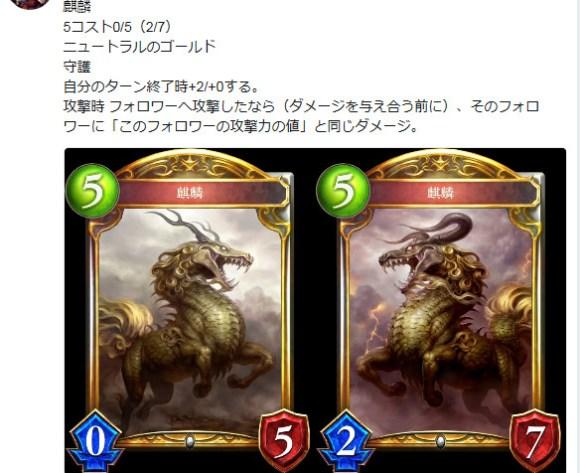 bandicam 2017-09-12 18-05-17-000