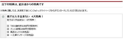 [詐欺!?] 風俗嬢の落とし方 レビュー 評価 暴露 実際入手 口コミはここ!!