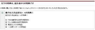 [詐欺!?] 北条麻妃 正しい教科書 レビュー 評価 暴露 実際入手 口コミはここ!!