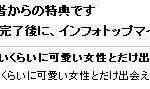 [詐欺!?] The One Night キャバ嬢 レビュー 評価 暴露 実際入手 口コミはここ!!