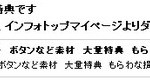 (レビュー) [詐欺!?] 【学ぶ】プログラマー学校 レビュー 評価 暴露 特典あり 口コミはここ!!