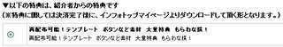 (レビュー) [詐欺!?] iPhoneアプリ収益化プログラム レビュー 評価 暴露 特典あり 口コミはここ!!