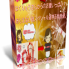 販売終了!? キーワードツールの決定版!Pandora2「買い切り版」 特典 レビュー 評価 暴露 口コミはここ!!