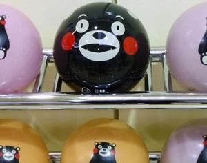 くまモンのボウリングボール