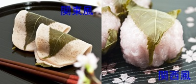桜餅の関東と関西