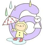 梅雨の語源や由来