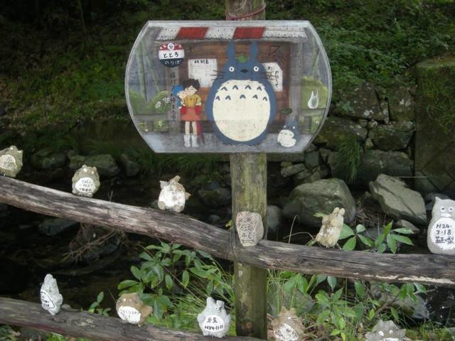 mi-vecino-totoro-hayao-miyazaki-9
