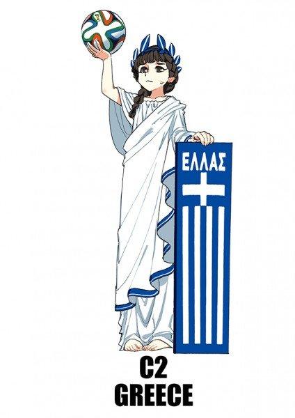 seleccion-grecia-manga-ecchi-brasil-2014