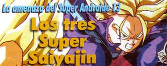 7-pelicula-dragon-ball-z-tres-super-saiyajin