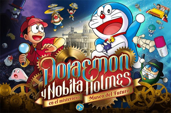 doraemon-gato-cosmico-nobita-holmes-misterioso-museo-futuro