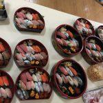 2017/10/15 出張寿司 横浜市高齢者介護施設様 12名 一口寿司