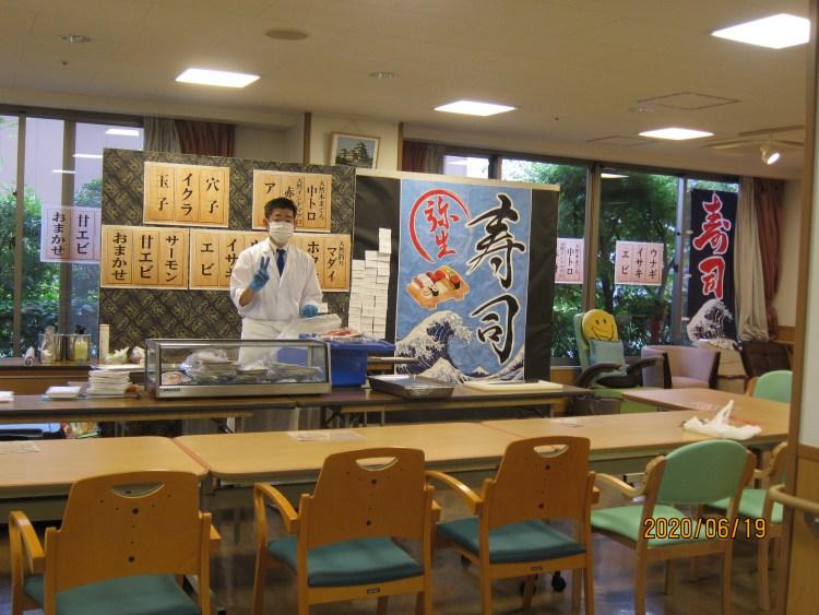 大森、新川崎出張寿司