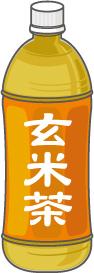 玄米茶 効果 効能