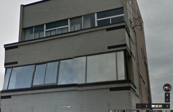 石澤組本部事務所