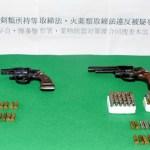 【拳銃所持】元福博会板谷仁容疑者を逮捕