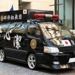 【傷害致死】潔心塾幹部 大月裕如、山口亘容疑者ら7人を逮捕