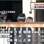 【名古屋射殺事件】片倉竜理容疑者ら3人を殺人容疑で再逮捕