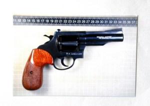 押収された拳銃