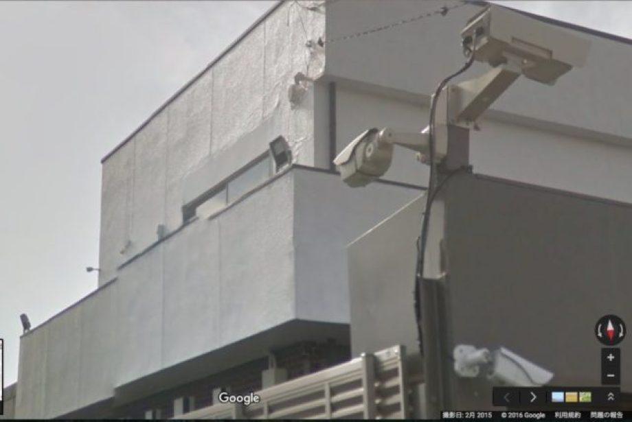 眞龍会本部事務所