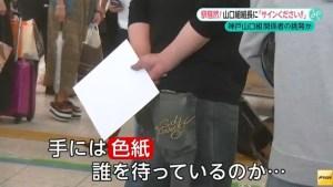 司忍サイン