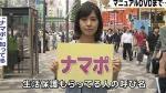【生活保護不正受給】太田興業幹部 岡川賢二容疑者を逮捕