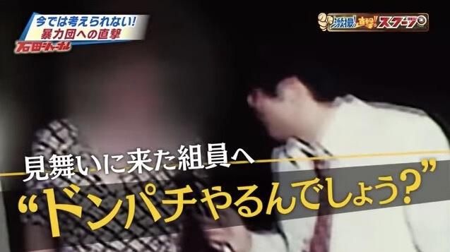 大阪戦争取材