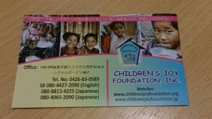 life-of-ken-2014-06-15t01-24-58-1