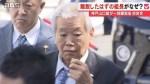 【神戸山口組会合】伊藤寿邦 健心連合会会長が参加、離脱せず