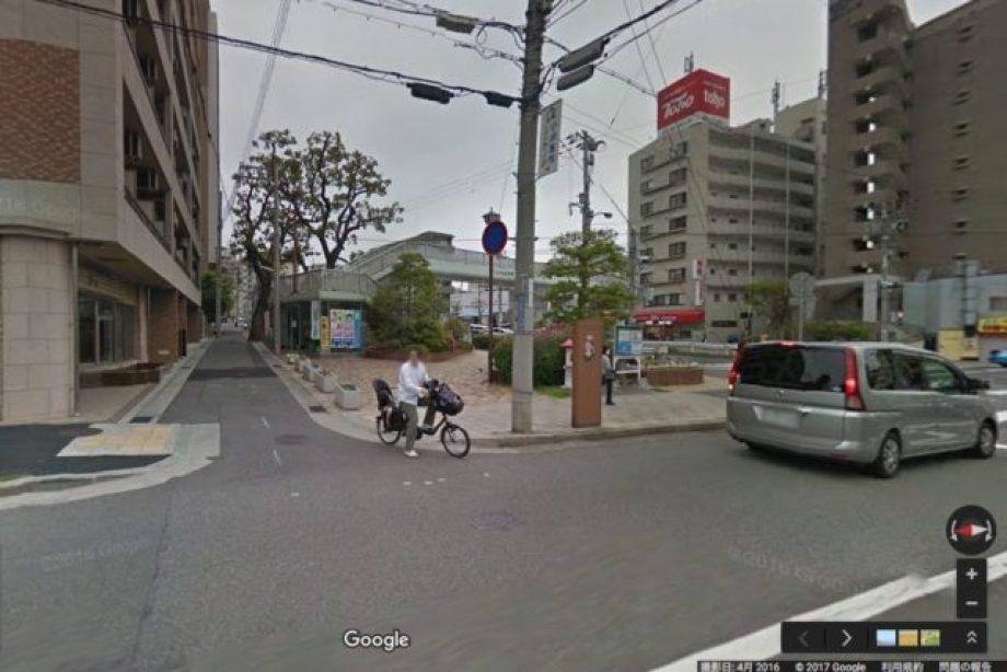 神戸市中央区下山手通7