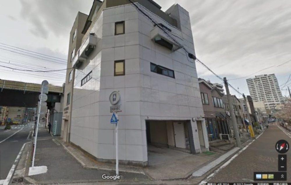稲川会内早川会本部事務所