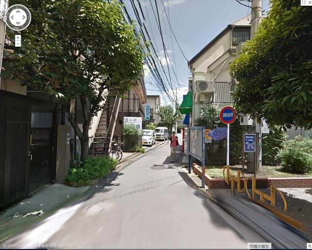 YOSHIKIアパート