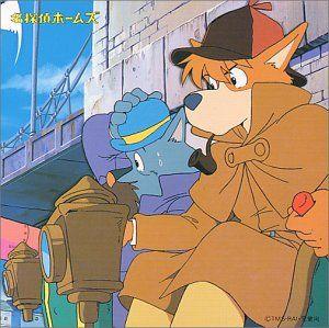 Sherlock_hound_anime