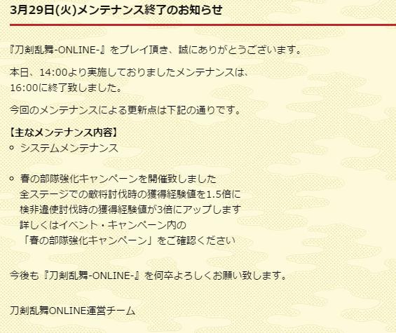 2016-03-29_160052