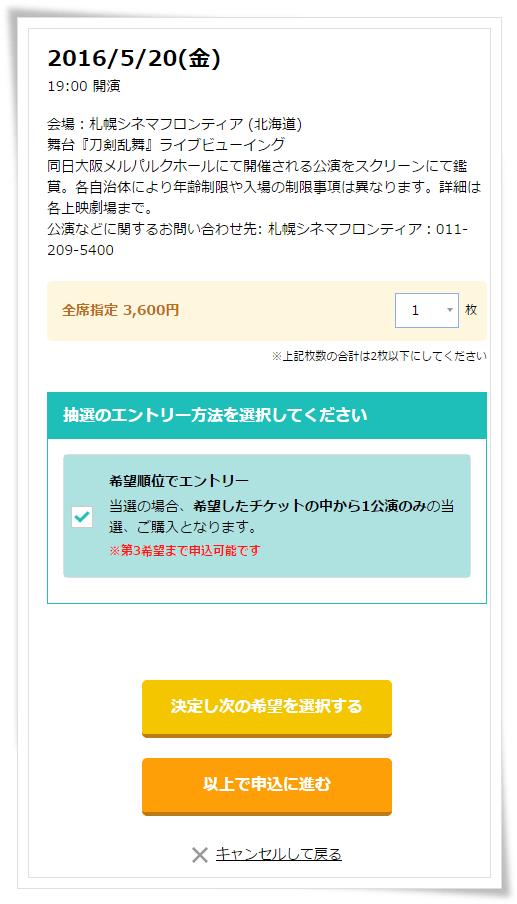 2016-04-02_154739