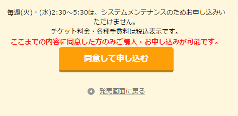 2016-04-02_155740