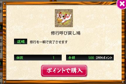 2016-05-17_205219