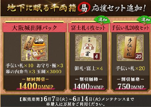 2016-06-07_170107