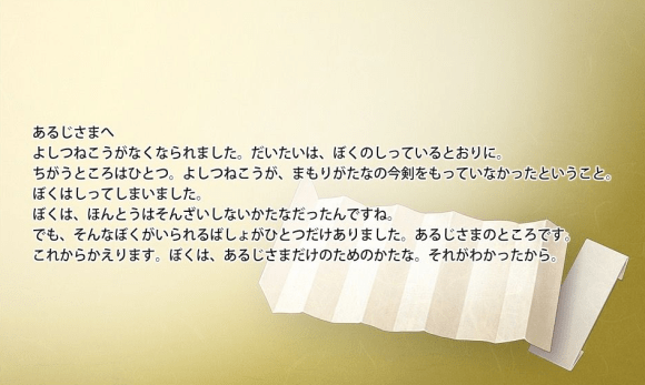 2016-06-14_172052