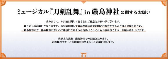 2016-08-02_110819