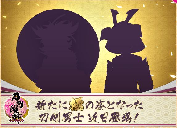 2016-08-26_212141