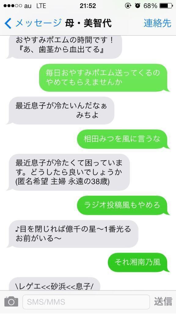 嵐でPPCやってみた【38日目】