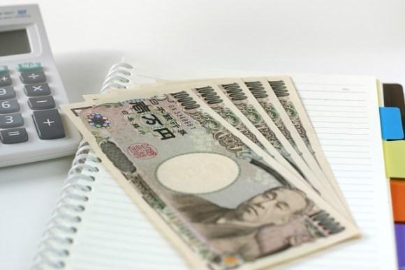 住宅購入 贈与 非課税 手続き画像