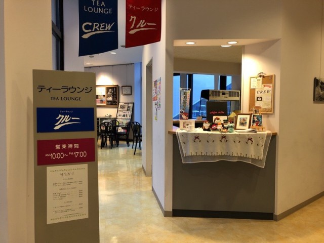 穴場のカフェ!?絵の町岩内町にある木田金次郎美術館のティーラウンジCREW(クルー)と期間限定ブックカフェ