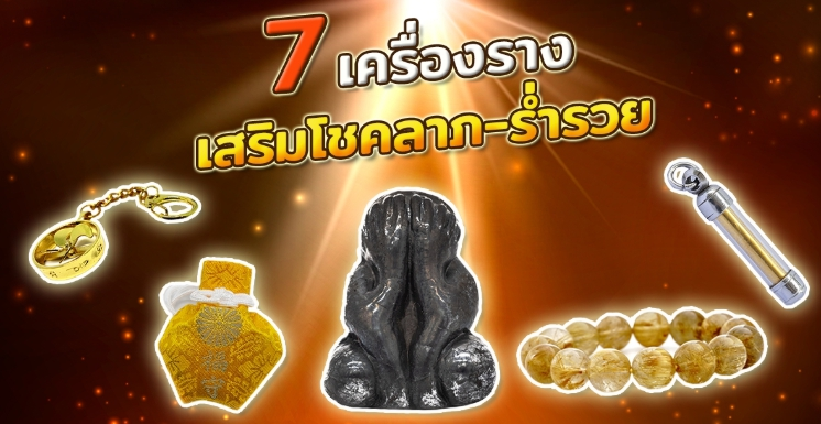 lotto-huay-online