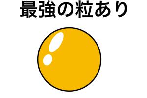ドルトンの原子説