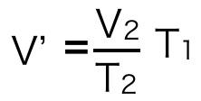 シャルルの法則の変形バージョン