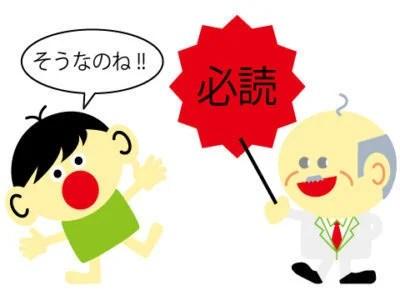 hojiyokin4